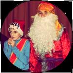 Елка 6 классы 2013